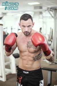Fitnessboxen  @ Kings Gym  | Düsseldorf | Nordrhein-Westfalen | Deutschland